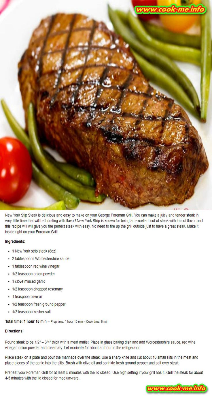 Foreman Grill New York Strip Steak Recipe