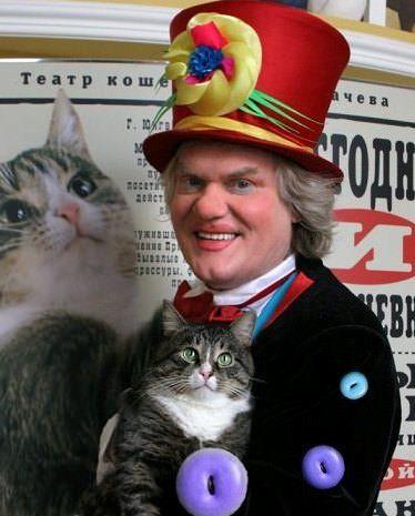 Юрий Куклачёв попал на «Миротворец». Хорошо, что не вместе с кошками  http://da-info.pro/news/urij-kuklacev-popal-na-mirotvorec-horoso-cto-ne-vmeste-s-koskami    Понедельник – день тяжелый, решили создатели скандально известного «антитеррористического» сайта Миротворец, и добавили в свою «базу» любимца детворы, дрессировщика Юрия Куклачёва.  Артисту «вменяют в вину» незаконную с точки зрения Украины концертную деятельность в «оккупированном» Крыму. Увидеть истинное лицо «российской…