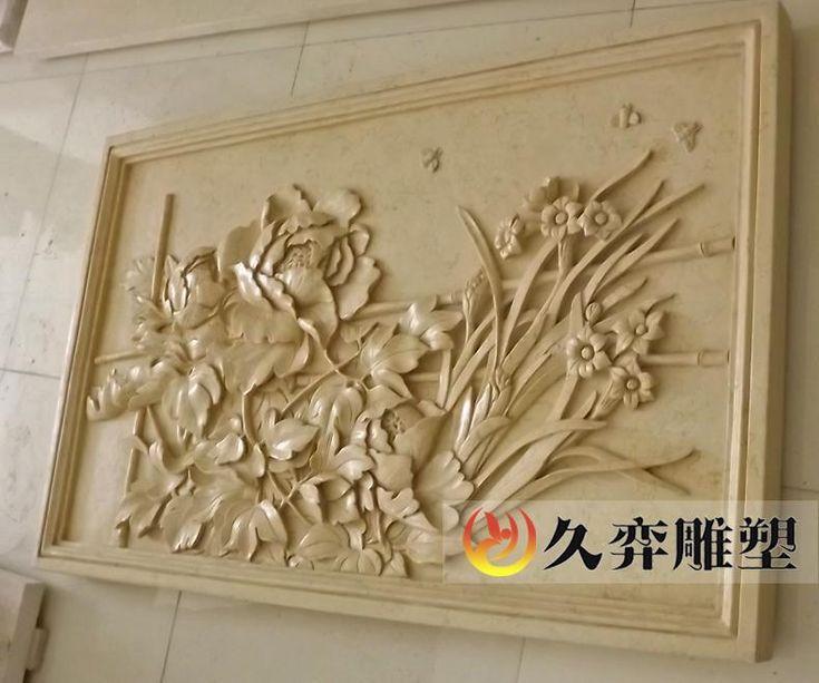Купить товарКаменный цветок стены скульптура в категории Гранитна AliExpress.