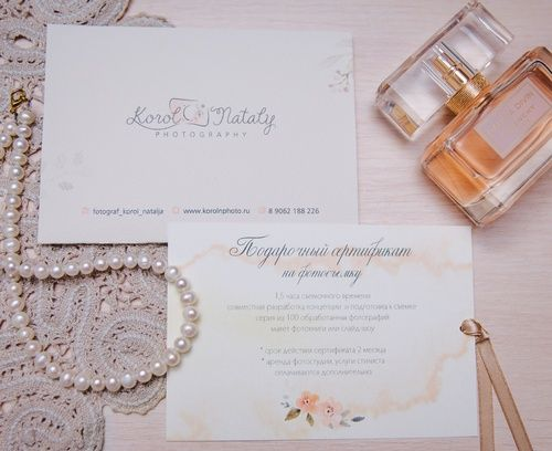 Самый хороший подарок - исполненное желание! Подарочный сертификат на фотосессию - идеальный подарок для тех, кто ценит фотографию:)