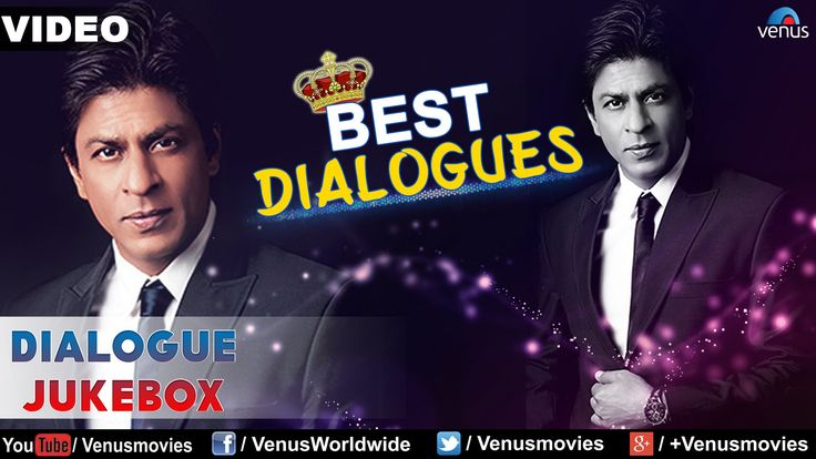 Shahrukh Khan : Best Bollywood Dialogues    Audio Jukebox