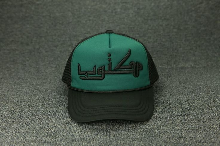 Guangjia cap have more 13 years experience in customizing high quality truck caps,We can provide you a perfect products with a factory price.
