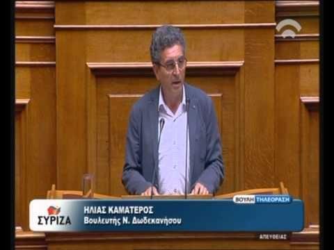 Μεγαλύτερη τόλμη και αποφασιστικότητα ζήτησε από την κυβέρνηση ο Βουλευτής Ηλίας Καματερός, - kalymniansvoice.com