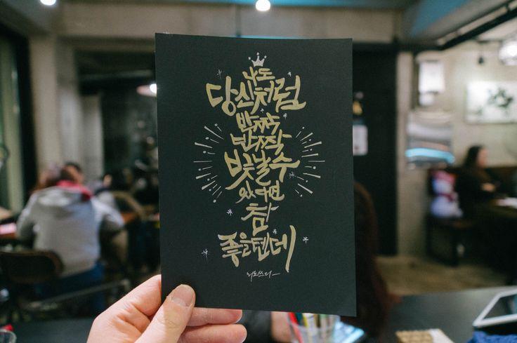 calligraphy,handlet