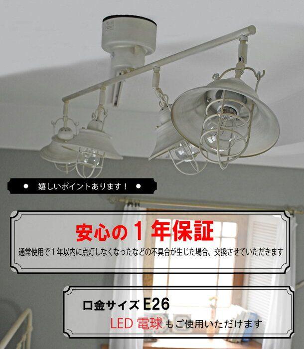 楽天市場 照明 シーリングライト おしゃれ Rauta ラウタ4灯シーリング