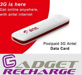 If you are looking a best and fastest mobile recharge website in India, Gadget recharge is fastest mobile recharge website, that provides user friendly and the instant recharge facility.