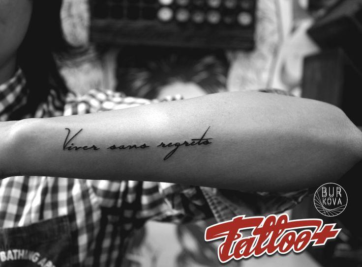 Тату татуировка надпись font tattoo