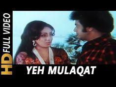 Yeh Mulaqat Ek Bahana Hai | Lata Mangeshkar | Khandaan 1979 Songs | Sulakshana Pandit, Bindiya - YouTube