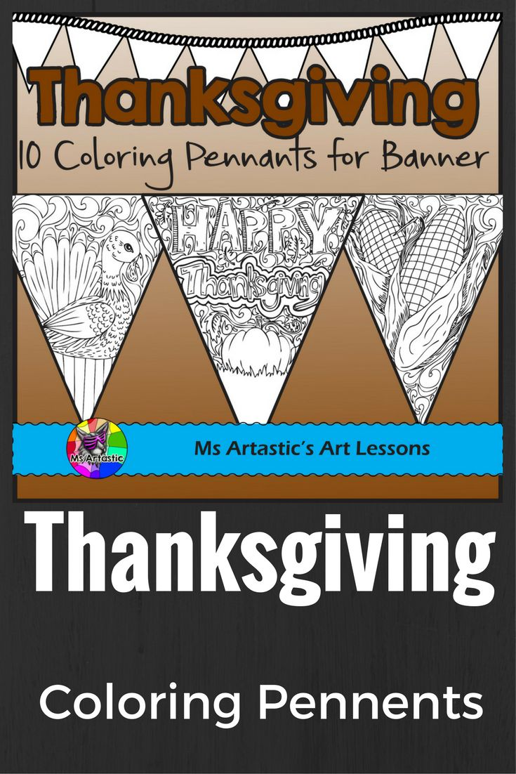 10 Thanksgiving Coloring pennants for your classroom! Mindful, zen, coloring sheets for all ages that can be displayed in your classroom. All 10 pages are hand drawn by Ms Artastic. These intricate and detailed coloring pennants are great for providing a peaceful, quiet activity for your students and for use for decorating your classroom. They are all original drawings and are completely unique to Ms Artastic's store and are not made up of clip art.