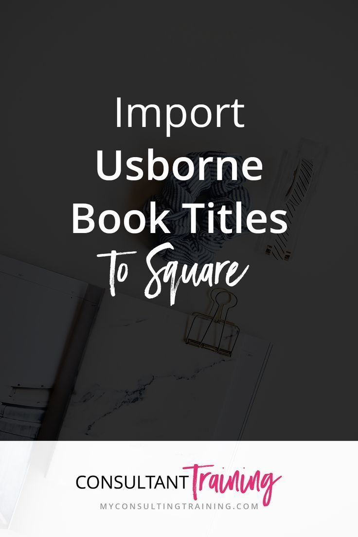 How to Import Usborne Book Titles to Square. If you want to accept ...