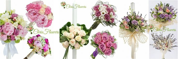 www.chrisflowers.ro