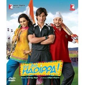 Dil Bole Hadippa ! (2009) (Bollywood Movie / Indian Cinema / Hindi Film / DVD) [NTSC]