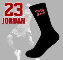 2016 Homens Meias Calcetines Hombre Casuais N ° 23 Jordan Basquete Qualidade Toalha de Algodão Esporte Marca de Alta Meia Elite Para Mans mulheres