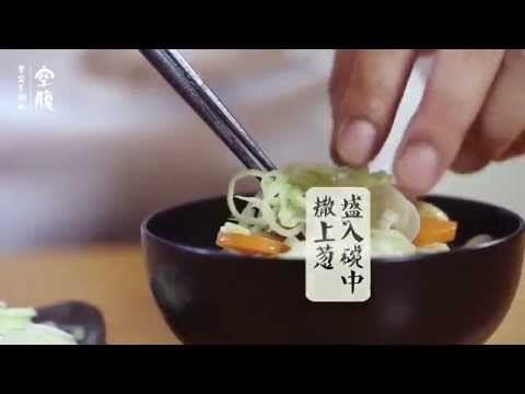 猪肉味噌汤 - https://www.youtube.com/watch?v=3x2N6kgf3ig