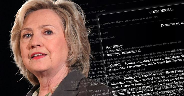 Search Hillary Clinton's Emails