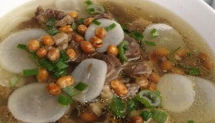 Bandung Beef Soup (Soto Bandung)