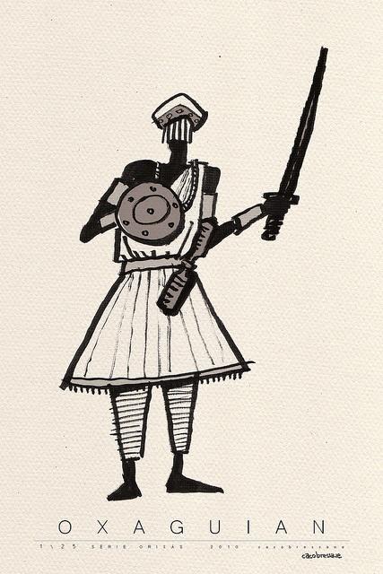 OXAGUIAN