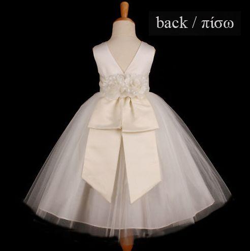 """Φορέματα για Παρανυφάκια - Επίσημα Φορέματα για Κορίτσια :: Μοναδικό Πολύ Kομψό Αμάνικο Σατέν Φόρεμα με Συνοδευτικό Ζώνη, & Πισινό Λουλούδια σε ΙΒΟΥΑΡ - ΚΡΕΜ """"Estelle"""" - http://www.memoirs.gr/"""
