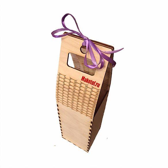 Макет для лазерной резки - коробка для бутылок.