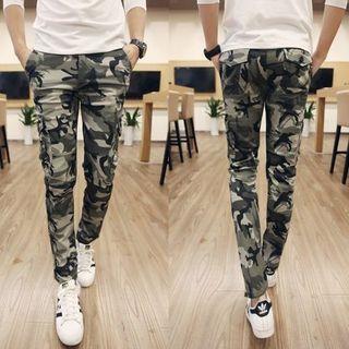JVR - Camouflage Pants