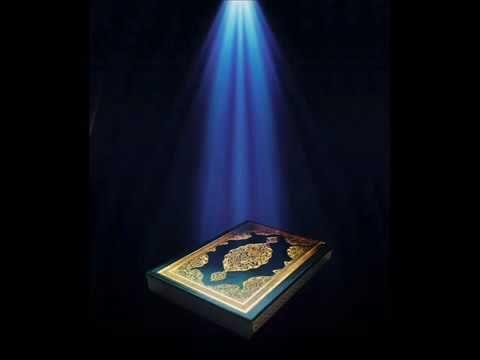 Sourate Al Saffet par Cheikh Abdul Rahman Al Sudais سورة الصافات عبد الر...
