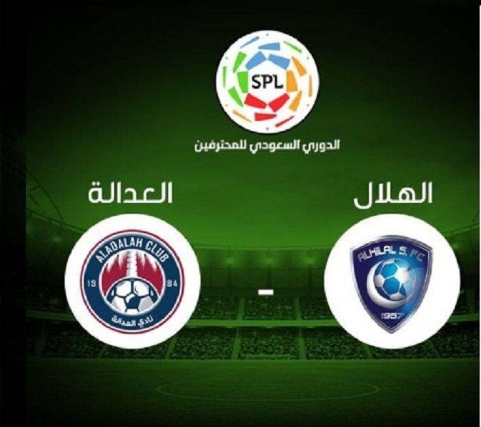 موعد مباراة الهلال والعدالة والقنوات الناقلة في الدوري السعودي للمحترفين Football Spl Words