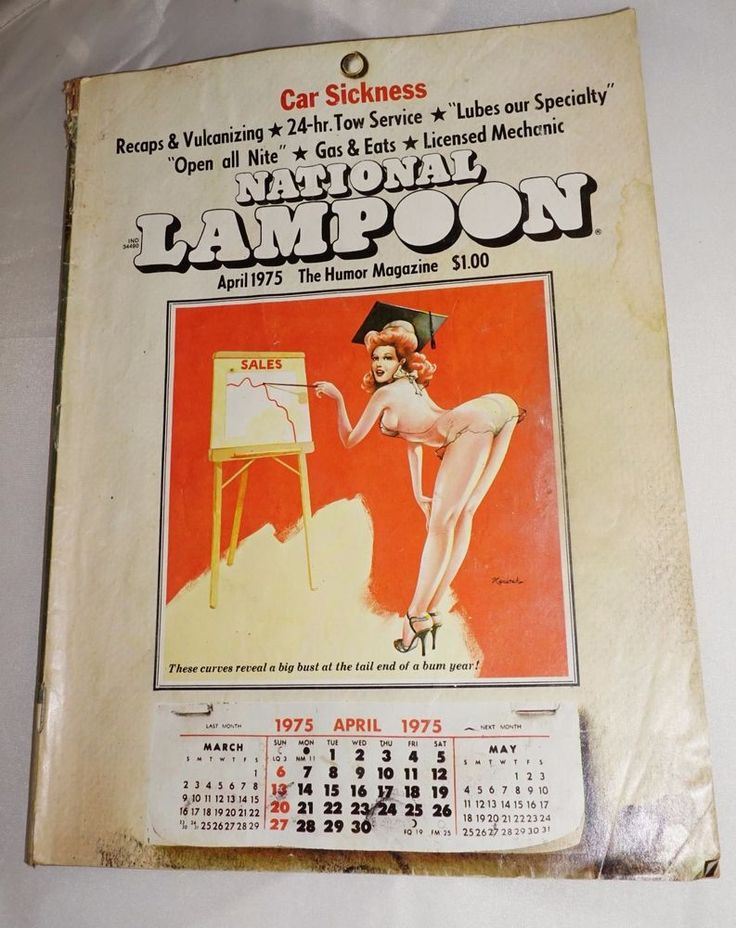 Vintage,  April 1975 National Lampoons Magazine,  Vintage Books, Pin Up Calendar