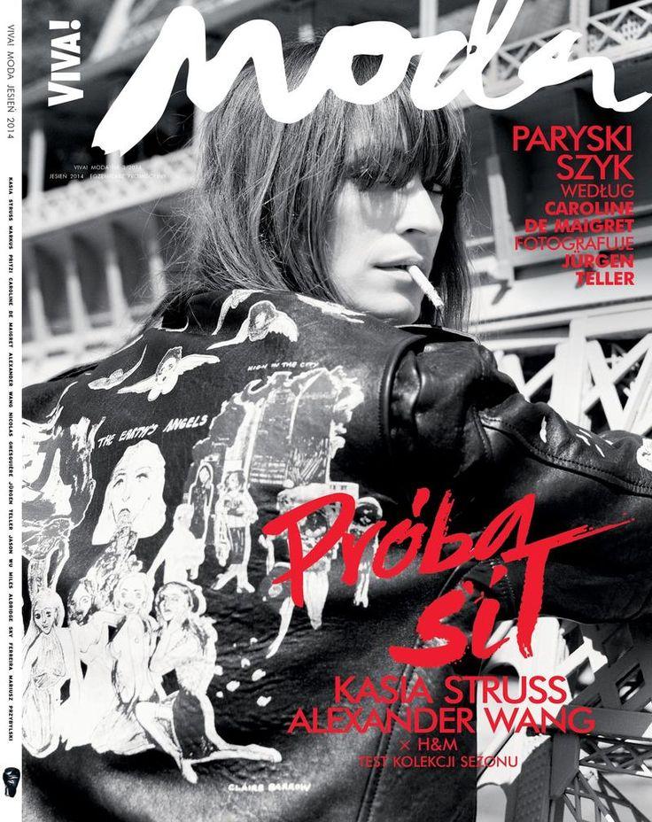 Viva! Moda Autumn 2014 Exclusive | Caroline de Maigret by Mathieu Cesar #Covers2014 #CarolinedeMaigret