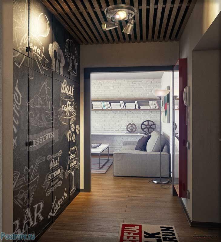Коридор в однокомнатной квартире в современном стиле. Потолок в виде балок - Фото