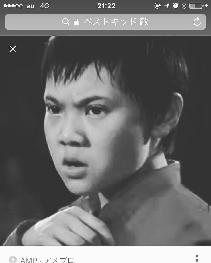 #ベストキッド #ジャッキーチェン #格闘技 #カンフー  #この手の映画の敵役の子は大抵憎たらしい顔してる  #子役の子  #顔が腹立つ