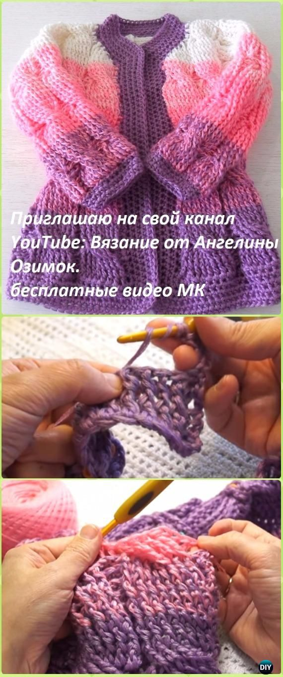 Crochet Ombre Cabled Baby Cardigan Free Pattern Video- Crochet Kid's Sweater Coat Free Patterns