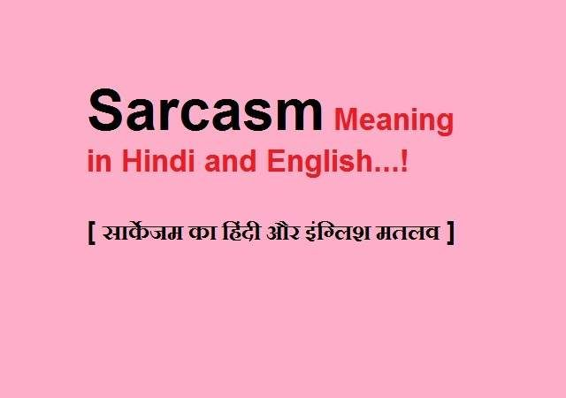 Pin By Ram Patil On English Hindi Dictionary Meaning In Hindi