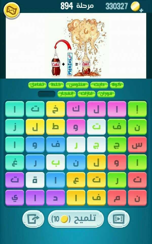 حل كلمات كراش لغز 894 كلمات مبعثرة من العاب زيتونة Computer