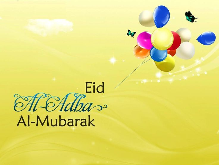 Eid ul Adha 2013 Mubarak Wishes HD Wallpapers very beautiful.Now you can download free for Mobiles, Laptop,PC, smart phone desktop background.Holly Eid ul Adha screensaver wallpapers.