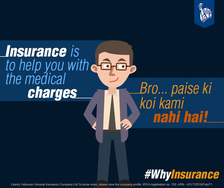 Mr. Neel is one of the richest men around so definitely he doesn't need an insurance! So, #WhyInsurance