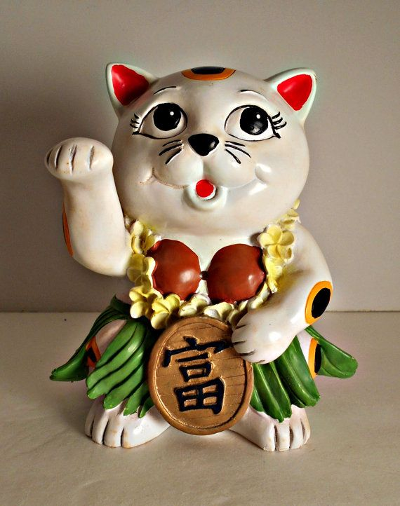 Lucky Cat Bank, Hawaiian Style Bank, White Cat with Spots, Lei and Hula Skirt,Childs Bank, Hard Plastic Resin, Girls Room, Fun Tropical Bank