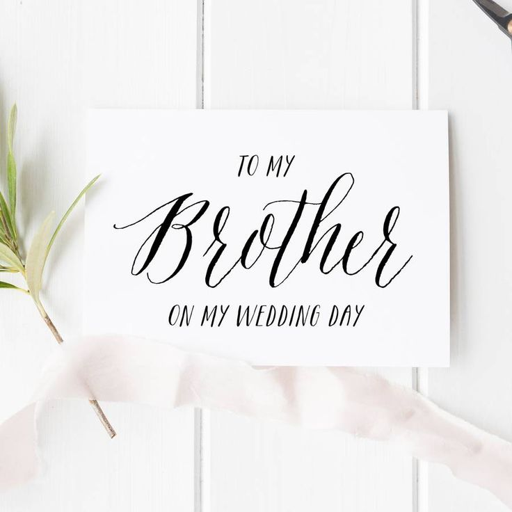 'To My Brother On My Wedding Day' Card