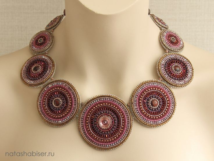 NatashaBiser.ru - украшения из бисера, украшения ручной работы, купить украшения, продажа украшений - Колье (0356)