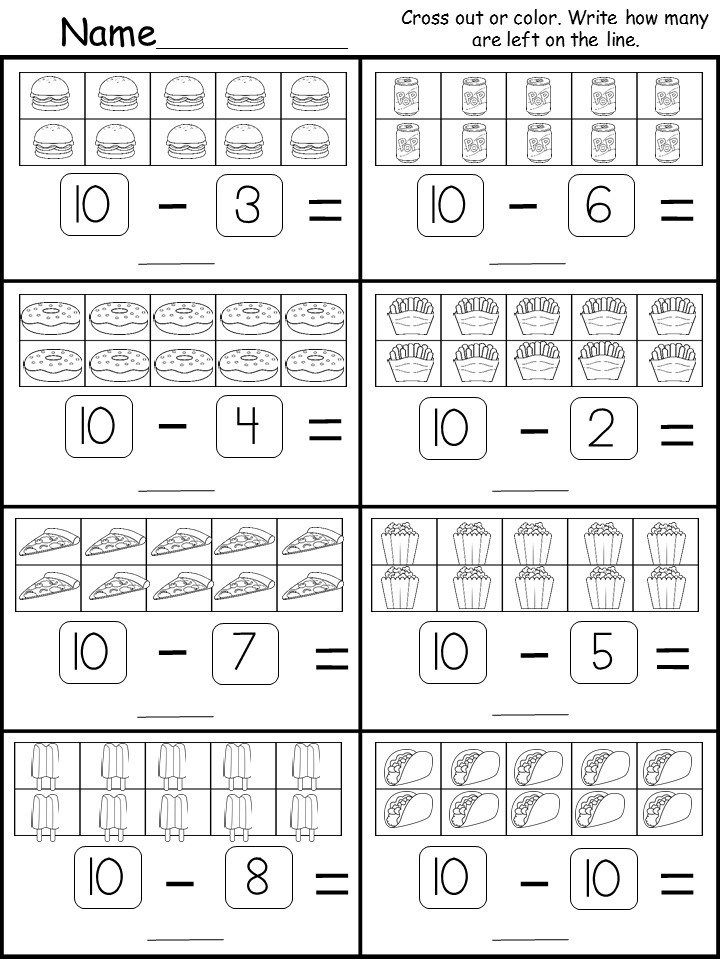 Kindergarten Worksheets Kindermomma Com Kindergarten Subtraction Worksheets Subtraction Kindergarten Kindergarten Math Worksheets