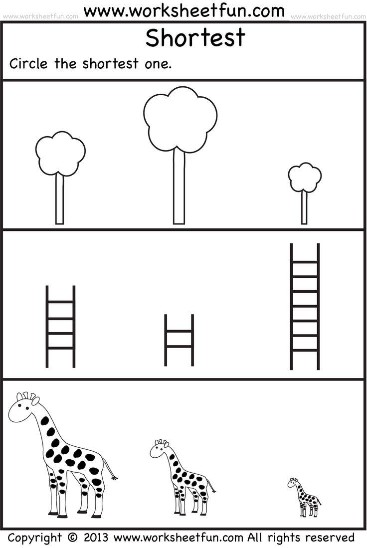 tallest and shortest tallest and shortest spring preschool printables - Printable Fun Worksheets
