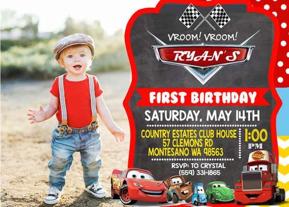 31 best cars 3 birthday party images on pinterest | birthday party, Birthday invitations