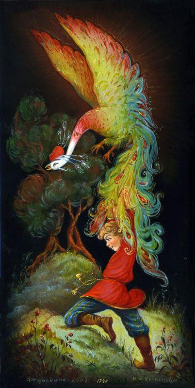 Тема «Войду я в сказку осторожно...: Современная федоскинская миниатюра!..» на сайте «Мир отношений» - МирТесен