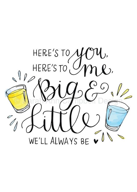 Big Little Quote Quote Print Here's to you by SarahACampbellDesign