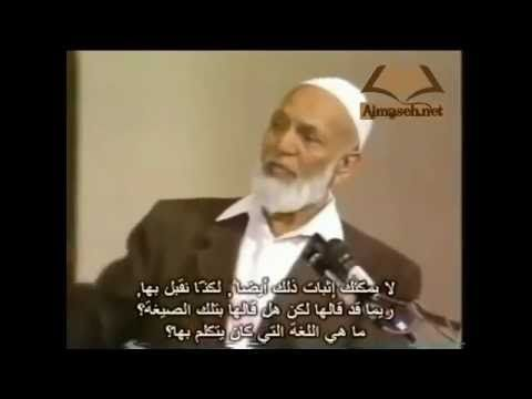 Ahmed Deedat asks Christians a difficult question !! - YouTube