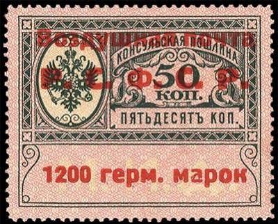 """Надпечатка """" Воздушная почта Р.С.Ф.С.Р...........   3 500 000 руб."""