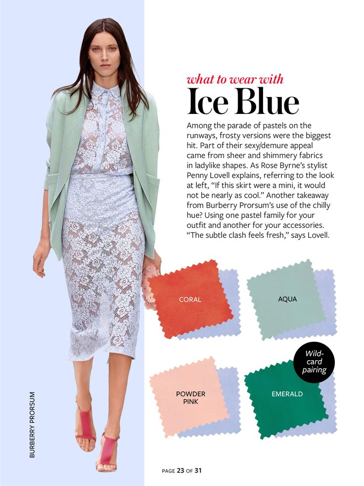 What to wear with...ice blue.