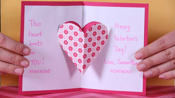 Sweet Valentine's Day Crafts for Kids: Valentine's Day Heart Pop-up Card (via FamilyFun Magazine)