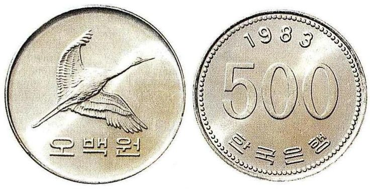 500원 - Google 검색