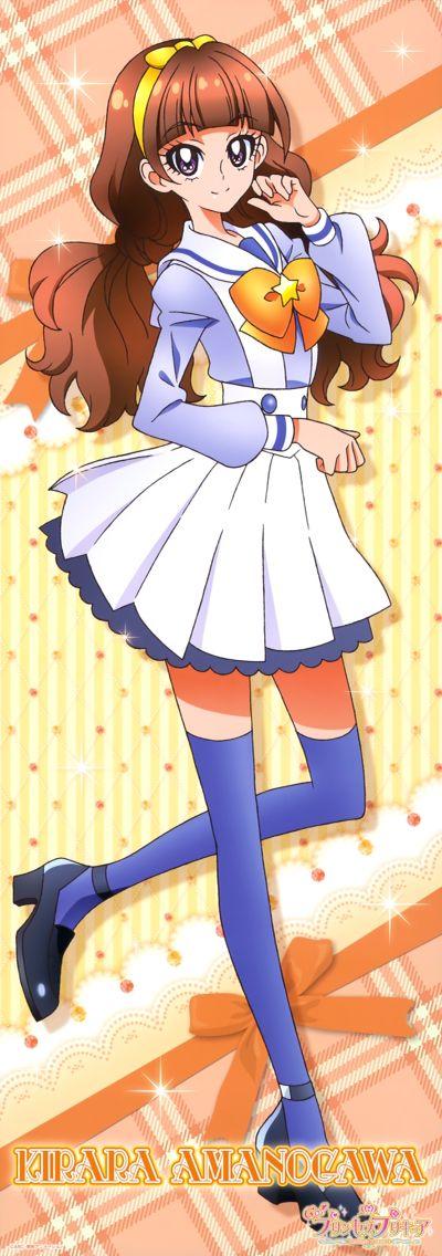 Amanogawa Kirara/Cure Twinkle/Star Princess - Go! Princess Precure