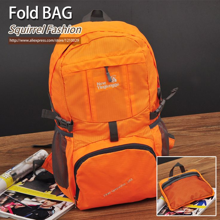 Squirrel fashion nylon sport unisex foldable backpacks casual patchwork portable light vogue Ultralight package fold travel bags
